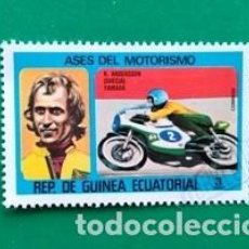 Sellos: SELLO GUINEA ECUATORIAL (K. ANDERSSON). Lote 122000883