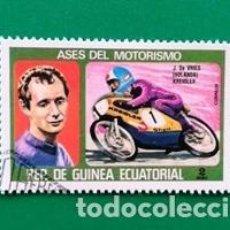 Sellos: SELLO GUINEA ECUATORIAL (J. DE VRIES). Lote 122000955