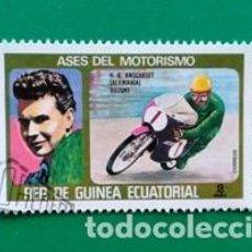 Sellos: SELLO GUINEA ECUATORIAL (H.G. ANSCHEIDT). Lote 122001023