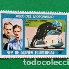 Sellos: SELLO GUINEA ECUATORIAL (F. SCHEIDEGGER/J. ROBINSON). Lote 122001139
