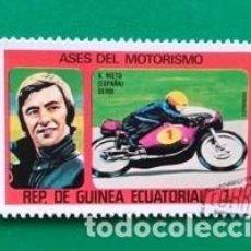 Sellos: SELLO GUINEA ECUATORIAL (A. NIETO). Lote 122001287