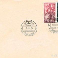 Sellos: AÑO 1964, EXPSOICION ENASA, CAMIONES PEGASO. Lote 124639487