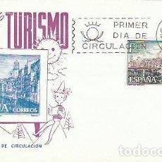 Sellos: EDIFIL 1549, CORDOBA: LA MEZQUITA, PRIMER DIA DE 6-4-1964 EN SOBRE DE SISO. Lote 124640599