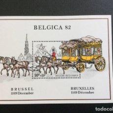 Sellos: DILIGENCIA. BELGICA Nº YVERT HB 59*** AÑO 1982. EXPOSICION FILATELICA BELGICA 82.. Lote 127258859