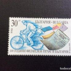 Sellos: BULGARIA Nº YVERT 3370*** AÑO 1991. CENTENARIO PUBLICAC. FILATELICAS BULGARAS. CARTERO EN BICICLETA. Lote 127682759