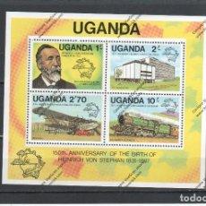 Sellos: OUGANDA N HB 25 (**). Lote 128090831