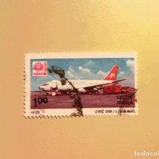 Sellos: INDIA 1979 - AVIACION - AVIONES DE CARGA.. Lote 128135335