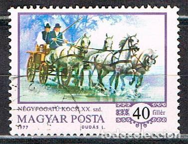 HUNGRIA Nº 3201, HISTORIA DE LOS CARROS A CABALLO: IMRE ABONYI A CUATRO CABALLOS, USADO (Sellos - Temáticas - Otros Transportes)
