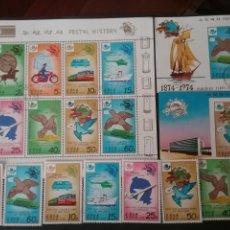 Sellos: MP+HB+SELLOS KOREA NORTE MTDOS (COREA.DPRK). 1978. U.P.U. BARCO. TREN. MOTO. ANIMALES. GLOBO TERRAQU. Lote 131906365