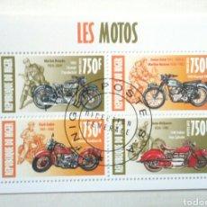 Sellos: MOTOCICLETAS HOJA BLOQUE DE SELLOS USADOS DE NIGER. Lote 133524189