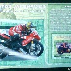Sellos: MOTOCICLISMO HOJA BLOQUE DE SELLOS NUEVOS DE REPÚBLICA DEL CONGO. Lote 133806406