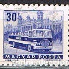 Sellos: HUNGRIA Nº 1949, CAMIÓN LITERA, USADO. Lote 135449502