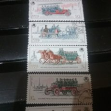 Sellos: SELLOS RUSIA (URSS.CCCP) MTDOS/1984/COCHES DE BOMBEROS/CABALLOS/CARRO/VAGON/ESCALERAS/UNIFORMES/VAPO. Lote 136873812