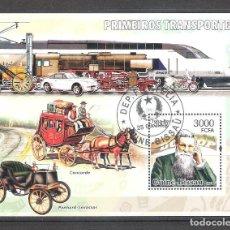 Sellos: GUINEA BISAU H.B. Nº 309º MEDIOS DE TRANSPORTE: JOHN BOYD DUNLOP. Lote 145259714