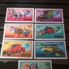 Sellos: SELLOS R. MONGOLIA MTDOS/1974//100 ANIV U.P.U/DIOSE/COCHES/FURGON/CARRUAJE/DILIGENCIA/CABALLOS/. Lote 145397649