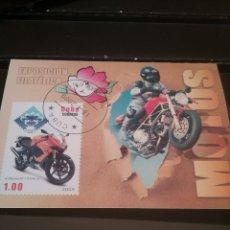 Sellos: HB R. CUBA MTDA/2009/EXP. FILATELIA INTERN./CHINA/MOTOCROS/MOTOCICLITE/DEPORTE/CARRERAS/TRANSPORTES/. Lote 145728098