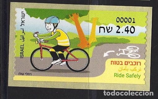 ISRAEL 2017 ATM BICICLETA - MONTAR CON SEGURIDAD (Sellos - Temáticas - Otros Transportes)