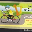 Sellos: ISRAEL 2017 ATM BICICLETA - MONTAR CON SEGURIDAD. Lote 148384090