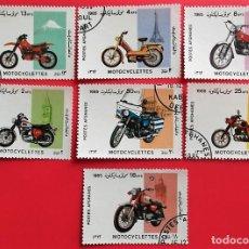 Sellos: AFGANISTÁN. 1249/55 CENTENARIO MOTOCICLETA: MOTOS DISTINTAS MARCAS. 1985. SELLOS USADOS Y NUMERACIÓN. Lote 150706721