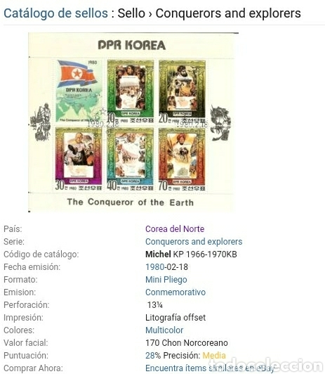 Sellos: HB Corea Norte mtda (DPKR)/1980/conquistadores y exploradores/camello/Balboa/Orellana/asia/velero/ - Foto 2 - 151588680