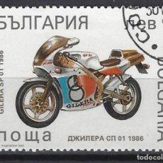 Sellos: MOTOCICLETAS / BULGARÍA - SELLO USADO. Lote 154195150