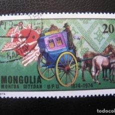 Sellos: SELLO DE MONGOLIA, COCHE FRANCES. Lote 155358470
