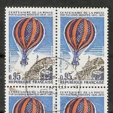 Sellos: FRANCIA.1971. AÉREO. YT 45. Lote 159768146