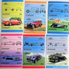 Timbres: SAN VICENTE. 901/12 AUTOMÓVILES (V): CADILLAC TIPO 53, TRIUMPH DOLOMITE, PANTHER, FERRARI 275, PACKA. Lote 160552070