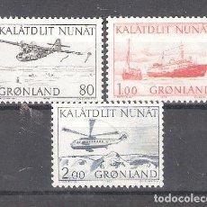 Timbres: GROENLANDIA Nº 86/88** SERIE IV Y V DE TRANSPORTES POSTALES. COMPLETAS. Lote 160709674