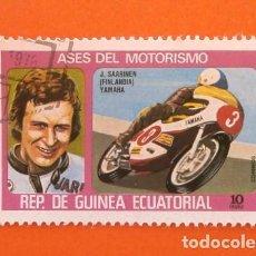 Briefmarken - SELLO GUINEA ECUATORIAL (J. SAARINEN) - 162607494
