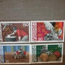 Sellos: SELLOS P. LIECHTENSTEIN NUEVO/1982/TRABAJOS/CAMESINO/AGRICULTOR/JARDINERO/LECHERO/FORESTAL/TRACTOR/T. Lote 166466353
