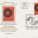 Sellos: AUSTRIA IVERT Nº 1282. CONGRESO DE LA UNION DE CAMIONEROS. PRIMER DIA 24-5-1974 . Lote 166793934