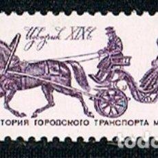 Timbres: RUSIA (URSS), 4931, TRANSPORTE MOSCOVITA: CALESA, NUEVO ***. Lote 173797627