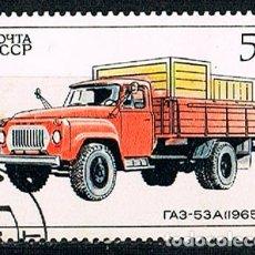 Sellos: RUSIA (URSS), 5428, CAMIÓN GAZ - 53, USADO. Lote 174033730
