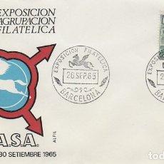 Sellos: AÑO 1965, ENASA (CAMION PEGASO), SOBRE DE ALFIL . Lote 174588869