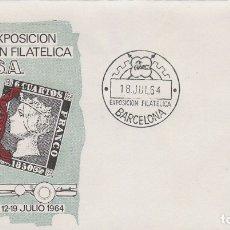 Sellos: AÑO 1964, ENASA (CAMION PEGASO), SOBRE DE ALFIL . Lote 174588962