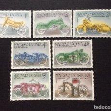 Sellos: MOTOCICLETAS. HUNGRIA Nº YVERT 3016/2*** AÑO 1985. CENTENARIO DE LAS MOTOCICLETAS. Lote 178739326