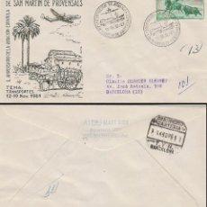 Sellos: AÑO 1961, LOS TRANSPORTES, SAN MARTIN DE PROVENSALS, EN SOBRE DE ALFIL CIRCULADO. Lote 178957202