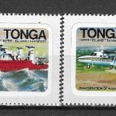 Timbres: TONGA Nº 507 AL 510 (**). Lote 180926605
