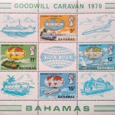 Sellos: BAHAMAS. HB 2 NUEVO EDIFICIO UPU: AUTOBUS, TREN, BARCO, AVIÓN. 1970. SELLOS NUEVOS Y NUMERACIÓN YVER. Lote 182238413