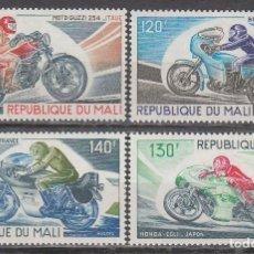 Sellos: MALI IVERT 1554/7, MOTOCICLISMO: MOTO GUZZI 254, B.M.W. 900, HONDA EGLI Y MOTOBECANE LT3 NUEVO ***. Lote 182521332