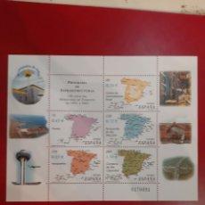 Timbres: ESPAÑA EDIFIL 3855 HOJAS BLOQUE PROGRAMA INFRAESTRUCTURAS 2001 FOMENTO. Lote 189087508