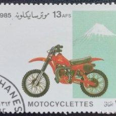 Sellos: 1985. AFGANISTÁN. 1252. CENTENARIO DE LA MOTOCICLETA. HONDA Y MONTE FUJI. USADO.. Lote 192891506