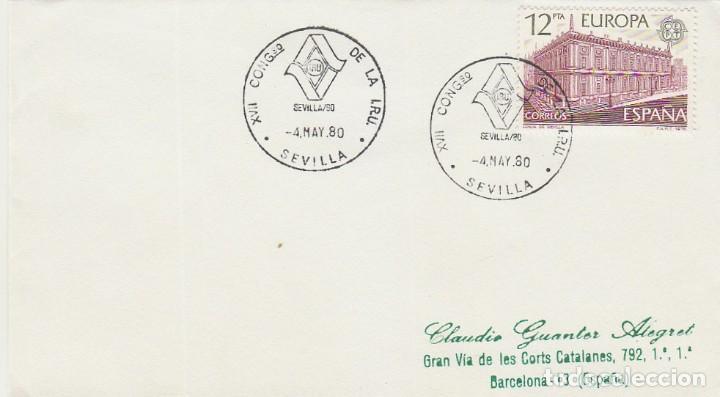 AÑO 1980, SEVILLA, CONGRESO DE LA IRU ORGANIZACIÓN INTERNACIONAL DEL TRANSPORTE POR CARRETERA (Sellos - Temáticas - Otros Transportes)