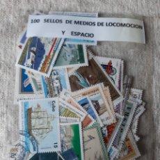Sellos: MEDIOS LOCOMOCIÓN Y ESPACIO TEMÁTICA 100 SELLOS DIFERENTES. Lote 205646756