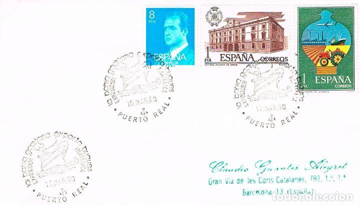 AÑO 1980, PUERTO REAL (CADIZ), LA BAHIA GADITANA EXPORTA BUQUES (Sellos - Temáticas - Otros Transportes)