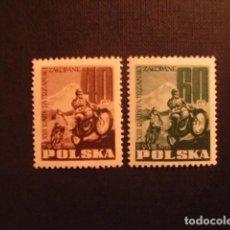 Sellos: POLONIA Nº YVERT 821/2*** AÑO 1955.13 CARRERA MOTOCLICLISTA,. EN ZAKOPANE. Lote 207142092