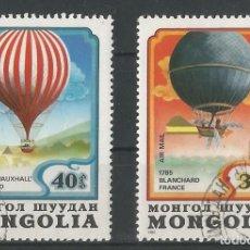 Timbres: MONGOLIA - 1982 - 2 SELLOS CON GLOBO AEROSTÁTICO - USADOS. Lote 208568657