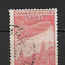 Sellos: DIRIGIBLE SOBRE MOSCOU. AÑO 1931. Lote 209325205