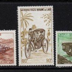 Sellos: LAOS 266/67 Y AEREO 116** - AÑO 1974 - TRANSPORTES - BARCOS. Lote 213333377